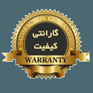 لاستیک سازی صنعت اصفهان